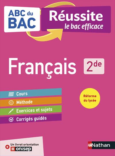 ABC REUSSITE FRANCAIS 2DE