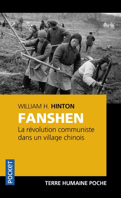 FANSHEN.