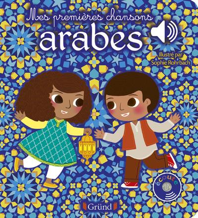 MES PREMIERES CHANSONS ARABES - LIVRE SONORE AVEC 6 PUCES - DES 1 AN