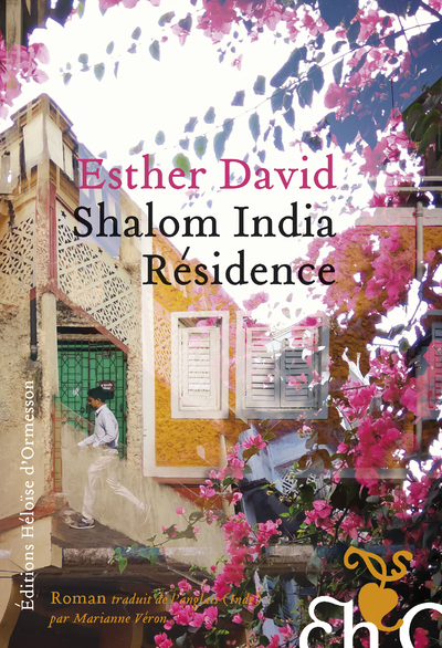 SHALOM INDIA RESIDENCE
