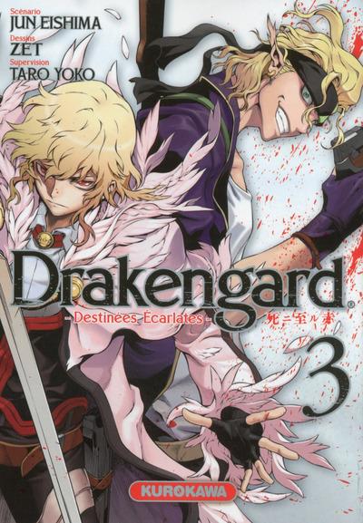 DRAKENGARD - TOME 3