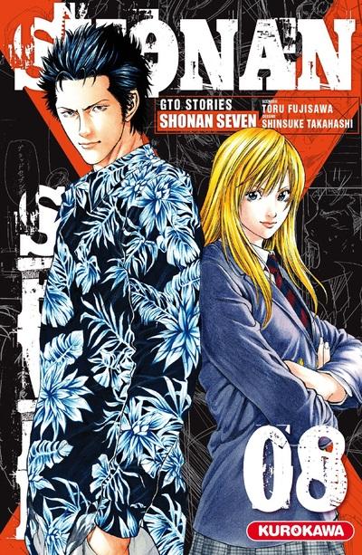 SHONAN SEVEN - TOME 8