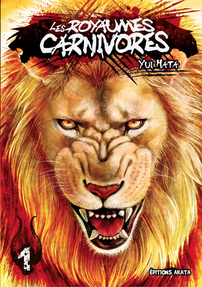 LES ROYAUMES CARNIVORES - TOME 1