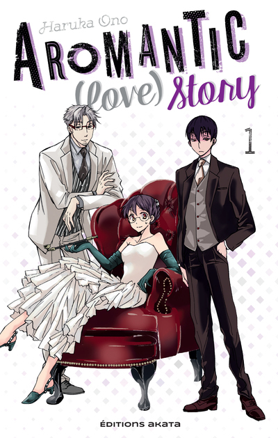 AROMANTIC (LOVE) STORY - TOME 1