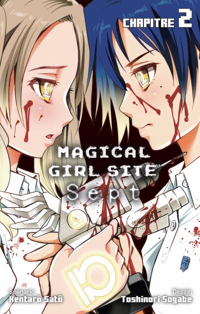 MAGICAL GIRL SITE - SEPT - CHAPITRE 2