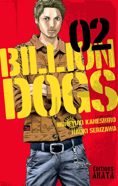 BILLION DOGS - TOME 2