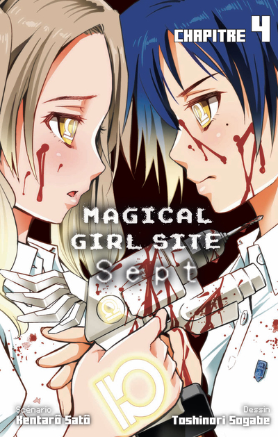 MAGICAL GIRL SITE - SEPT - CHAPITRE 4