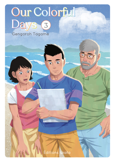 OUR COLORFUL DAYS (INTEGRALE) - TOME 3