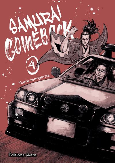 SAMURAI COMEBACK - TOME 4
