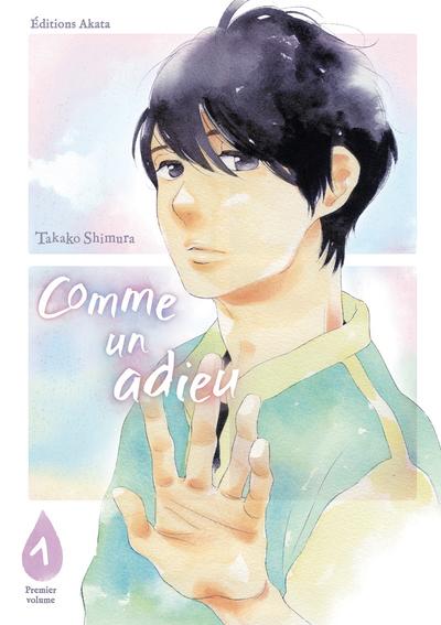 COMME UN ADIEU - TOME 1