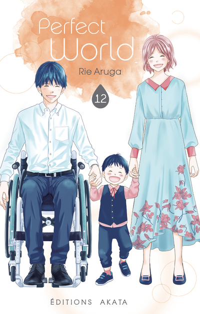 PERFECT WORLD - TOME 12