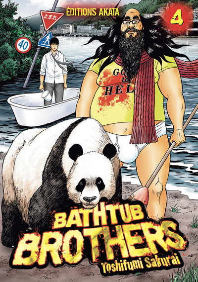 BATHTUB BROTHERS - TOME 4